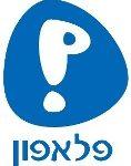 לוגו פלאפון