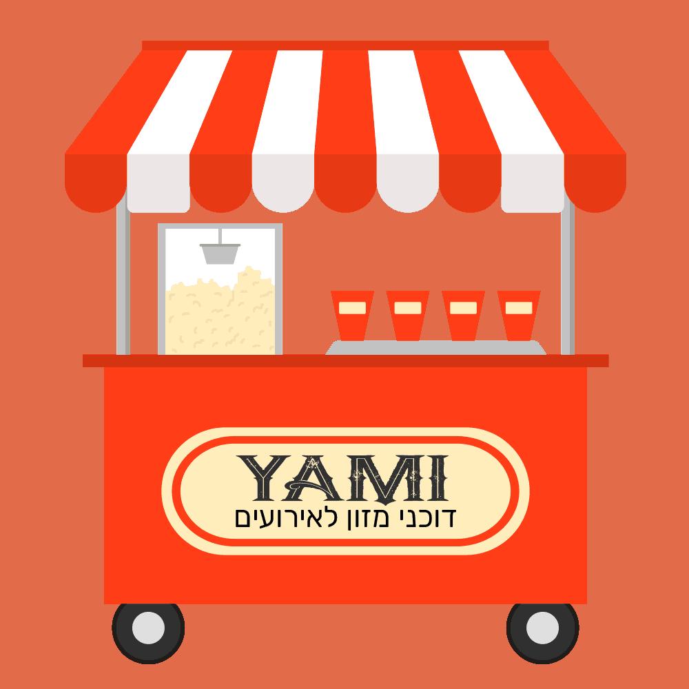 יאמי דוכן מזון לאירועים לוגו